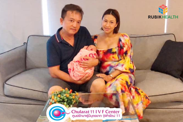 Success stories of Chularat 11 IVF Center